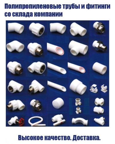 Полипропиленовые трубы в Пензе